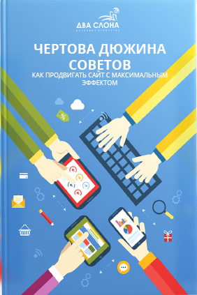 Продвижение сайта 150 рублей продвижение сайта тверь мастер вэб
